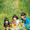 シン・マモノボンバイエ EP (魔物ガールズ盤)/THE 夏の魔物