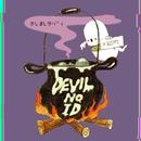かしましサバト/DEVIL NO ID × KiWi