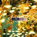 Perfectly Crystal/Asobi Seksu