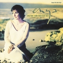 Only Time/Enya