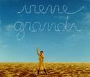 Prima di partire per un lungo viaggio (Video clip)/Irene Grandi