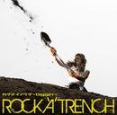 カクメイノウタ~Diggin'~/ROCK'A'TRENCH