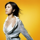 Anything For You/Bonnie Pink