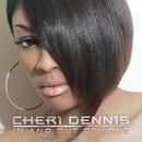 Portrait Of Love (feat. Yung Joc & Gorilla Zoe)/Cheri Dennis