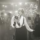 Teary Eyed/Missy Elliott