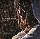 冷たい雨/BONNIE PINK