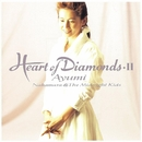 HEART of DIAMONDS II/中村 あゆみ