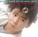 FAIR CHILD/中村あゆみ