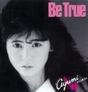 Be True/中村あゆみ