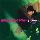 Midnight Kids/中村あゆみ