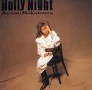 Holly-Night/中村あゆみ