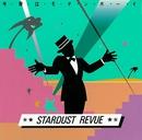 今宵はモダン・ボーイ/STARDUST REVUE/STARDUST REVUE with 翔子