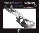 monochrome rainbow/Tommy heavenly6