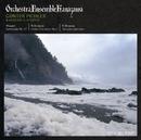 シュトラウス,R.:ホルン協奏曲第1番変ホ長調,op.11 他/オーケストラ・アンサンブル金沢