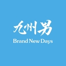 Brand New Days/九州男