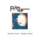 Puppet Show (パペット ショウ)/Plastic Tree