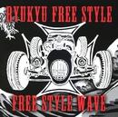 FREE STYLE WAVE/RYUKYU Free Style