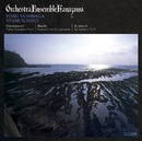 シューベルト:交響曲第5番 他/オーケストラ・アンサンブル金沢