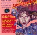 Last Good−bye/亜蘭知子