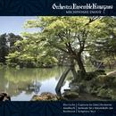ベートーヴェン:交響曲第4番変ロ長調 作品60 他/オーケストラ・アンサンブル金沢