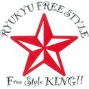 Free Style KING!!/RYUKYU Free Style