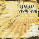 VIVA!沖縄/IN-HI