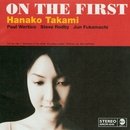ON THE FIRST/高実華子