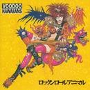 Rock'n' Roll Animal/Voodoo Hawaiians