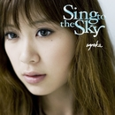 Sing to the Sky/絢香