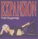 EXPANSION/小柳ゆき