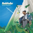 BushHunter/RYO the SKYWALKER