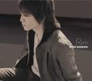 Rain/森大輔