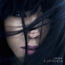 Euphoria (Remix EP)/Loreen