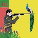 Aim And Ignite/Fun.