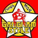 Gangnam Style/China Man