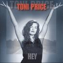 Hey/Toni Price