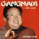 A Style Named Gangnam [Official Answer Version]/Gangman Gang