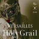 MASQUERADE/Versailles