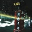 Time (Eurovision 2012)/Izabo
