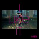 I Like It/Izabo