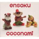 Ensoku/Coconami