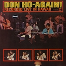 Don Ho: Again!/Don Ho