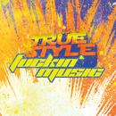 Fuckin Music/Trüestyle