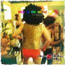 Back to Hustle Rewind/Disco Globe Inc.