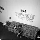 Japanese Motors/Japanese Motors