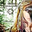 Cadbodua/Tibetréa