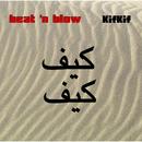 KifKif/beat 'n blow