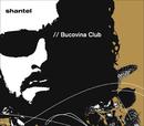 Mixtape Vol. 1/Bucovina Club