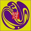 The Divine Principle Of Dancecore/BabyGrace