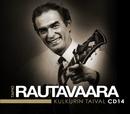 Kulkurin taival - Kaikki levytykset - Lastenlaulut/Joululaulut/Tapio Rautavaara